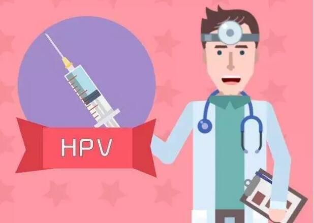 HPV是什么?有什么症状?它和宫颈癌是什么关系-九江长虹妇产医院